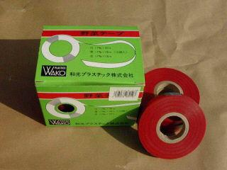 テープナー用テープ 赤 11mm×16m 10個入