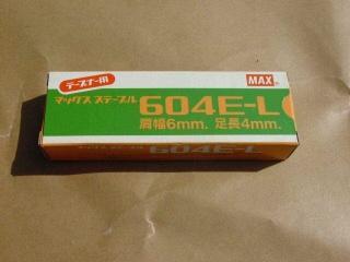 テープナー用針604EL