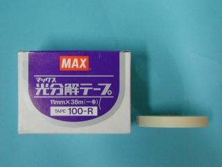 光分解テープ 100R 10巻入