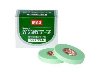 光分解テープ 200R 10巻入