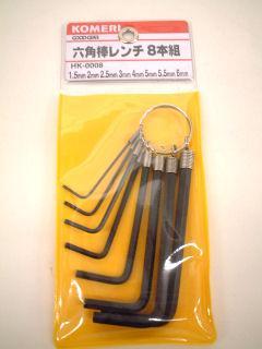 六角棒レンチ8本組み HK-0008