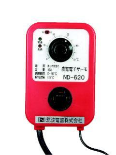 電子サーモND-620