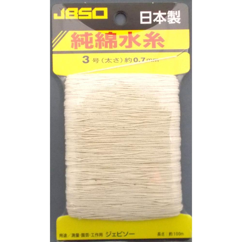 JBSO 綿水糸 カード巻 100M 3号