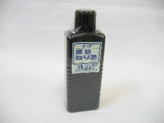 墨の精 建築用練墨 200g