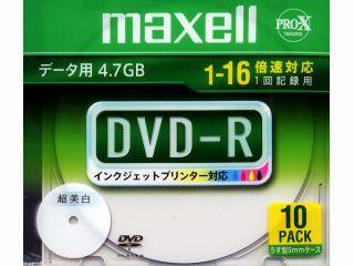 マクセル データ用 DVD-R ホワイトレーベル 10枚入 DR47WPDS1P10SA