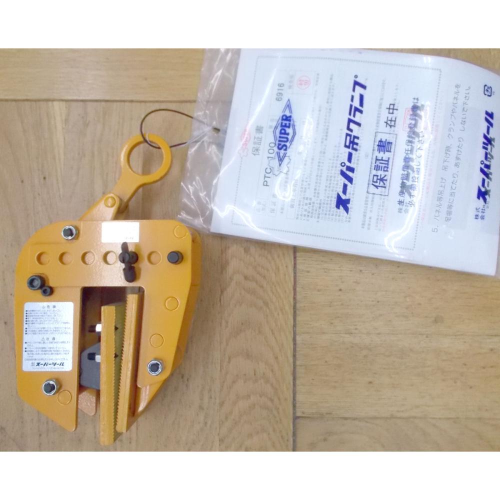 スーパーツール パネル吊クランプ PTC-100