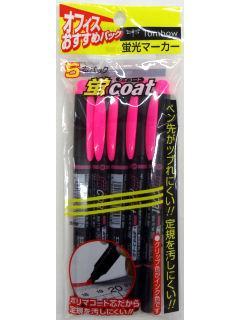 トンボ 蛍コート 5P ピンク