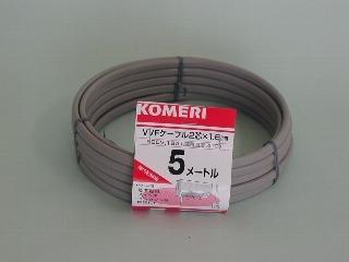 VVFケーブル 2芯 1.6x5m
