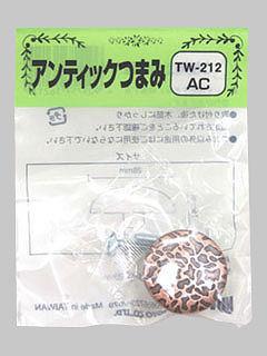 WAKI アンティックツマミ28 AC TW212