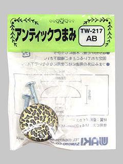 WAKI アンティックツマミ28 各種