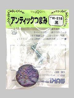 WAKI アンティックツマミ28 黒 TW218