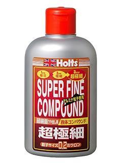 ホルツ スーパーファインコンパウンド MH159