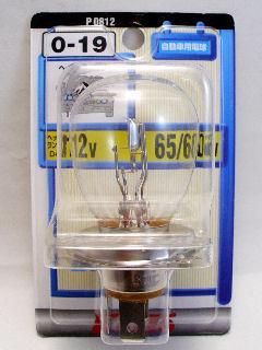 小糸0-19 P0812 12V65/60W