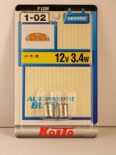 コイト17 P1256 12V3.4W