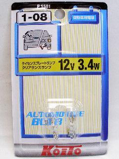 小糸1-08 P1581 12V3.4W