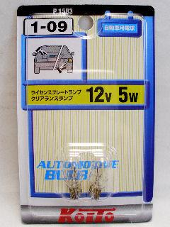 小糸1 09 P1583 12V5W