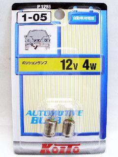 小糸1-05 P1285 12V4W