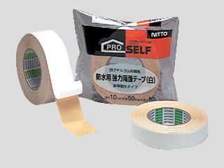 日東 防水強力両面テープ白 KZ-11 30×10