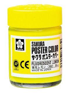 サクラ ポスターカラー 30ml 蛍光レモン