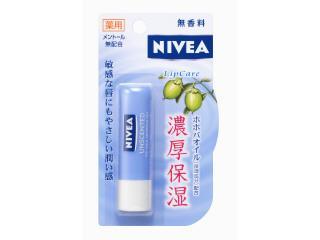 ニベアリップ 無香料 3.9g