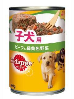 マース ペディグリー 缶 子犬用 ビーフ&緑黄色野菜 400g