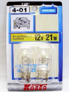 小糸4-01 P1881 12V21WT20