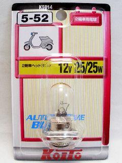小糸5-52 K5014 12V25/25W