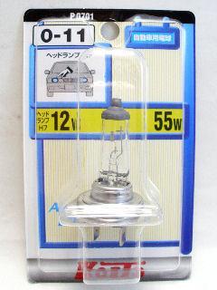 小糸0-11 P0701 12V55WH7