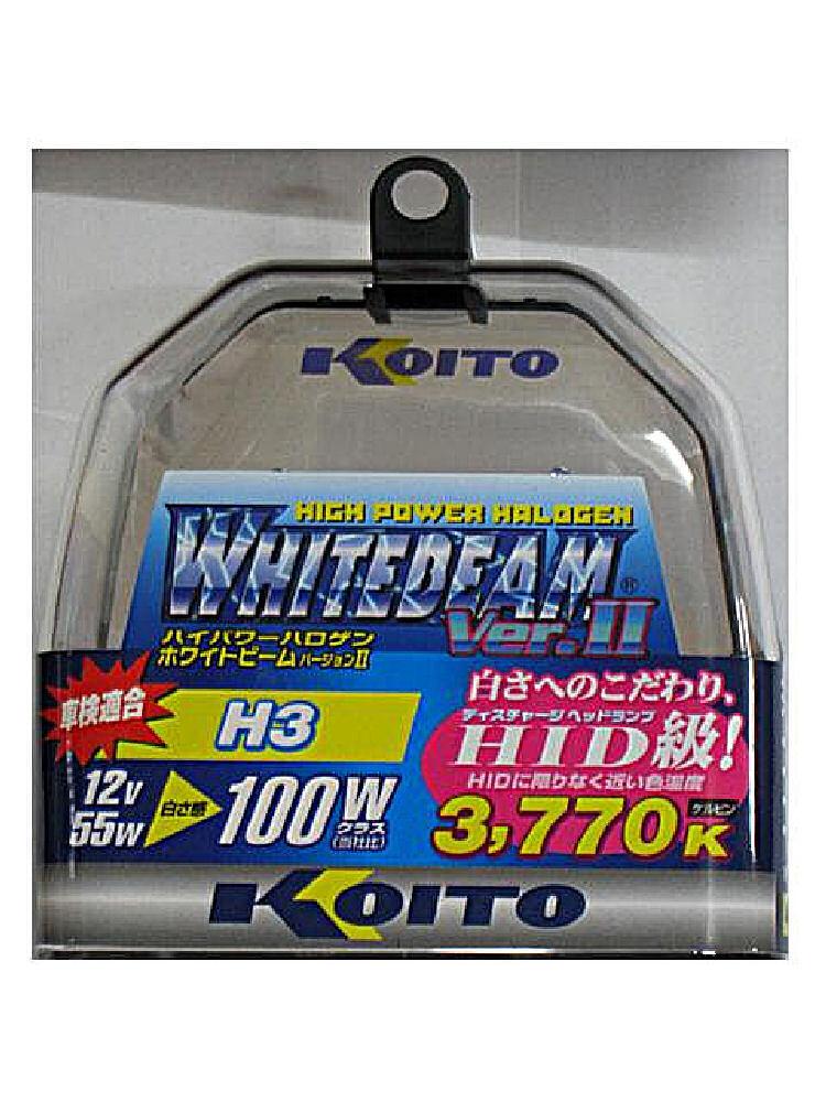 ホワイトビームVer.2 H3 P0734W