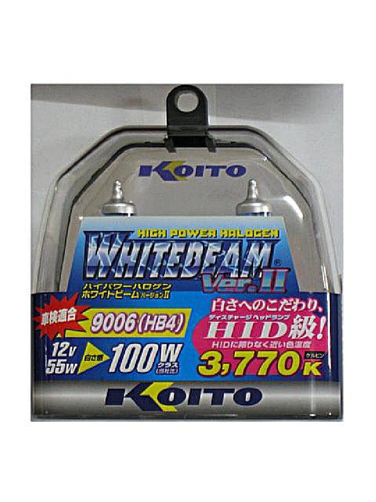 ホワイトビームVer.2 HB4 P0737W