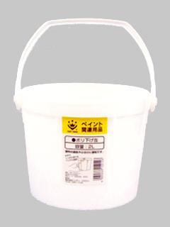ポリ下げ缶 2リットル