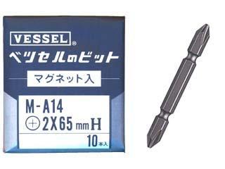 VESSEL(ベッセル) スタンダードビット  +2×65mm 10本セット