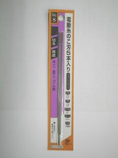 SK11 電動糸のこ刃 NO.8