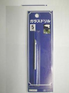 SK11 ガラスドリル 3mm