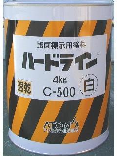 油性 ハードライン白4KG
