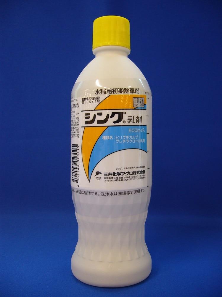 シング乳剤 500ml