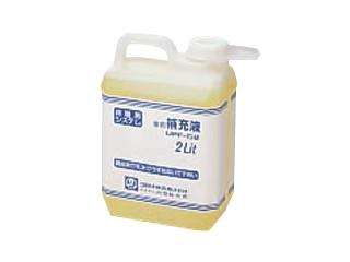 コロナ FF床暖房用補充液 2L UPF-S2