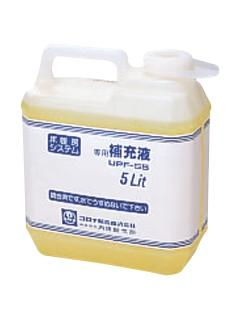 コロナ FF床暖房用補充液 5L UPF-S5