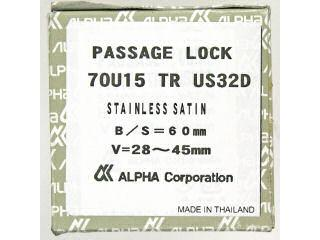 WA 022 AロックBS 60 通路用70U15