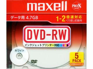 マクセル データ用 DVD-RW ホワイトレーベル 5枚入