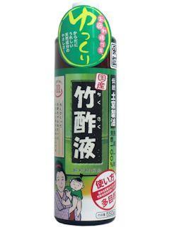 日本漢方研究所 竹酢液 500ml