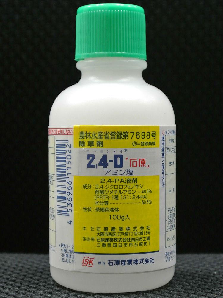 24Dアミン塩 100g