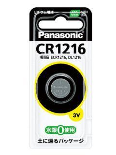 コイン形リチウム電池 CR1216