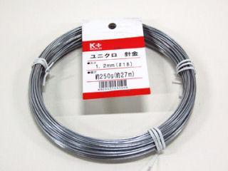ユニクロ針金 #20×50m 250g