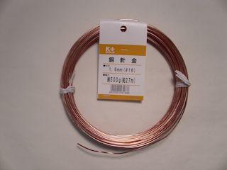 銅針金 16×27m 500g