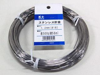 ステンレス針金 #20×99m 500g