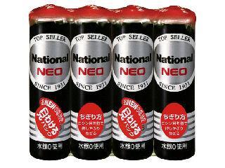マンガン乾電池  単3形4本入 R6PNB/4VSE