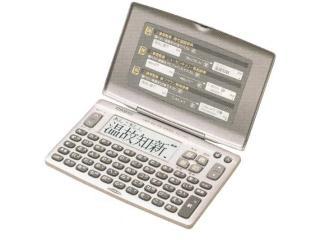 カシオ 電子辞書 XD-80A