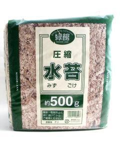 水苔 500g(チリ産)