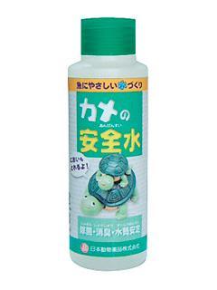 ニチドウ カメの安全水 100ml